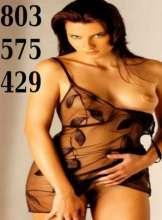 Soy una mujer apasionada 803 575 429 linea caliente