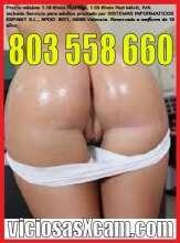 Follame el culo latina cachonda 803 558 660 y webcam