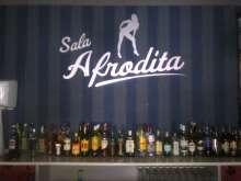 Lorca club