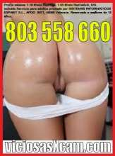 Quiero gemir para ti sexo telefonico 803 558 660 y webcam
