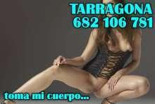 CHICAS CACHONDAS ESCORTS TARRAGONA