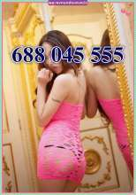CHICAS CHINAS NUEVAS ASIATICAS CHINAS 688045555 MADRID 24 HO