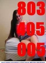 803 405 005 mujer de alterne de 18 anos al telefono