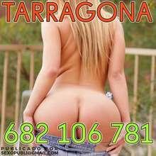 Putitas unicas tarragona - Tarragona Capital tarragona centro