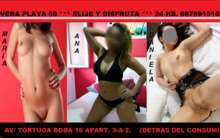 Vera playa 69 tres chicas nuevas 24 hs en Vera, Almería vera playa