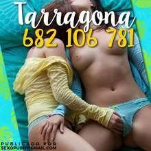 Las putitas de tarragona en tus contactos en Tarragona tarragona centro