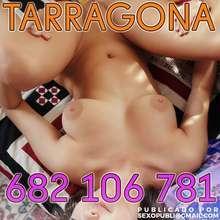 Frances natural sexo en casa murciana - Tarragona Capital tarragona centro