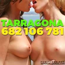 Griego profundo en tarragona - Tarragona Provincia tarragona centro