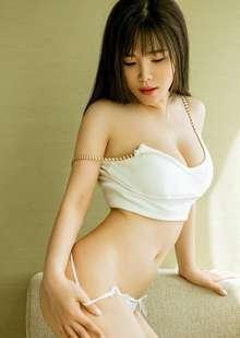 Orientales asiaticas japonesas contactos en valencia