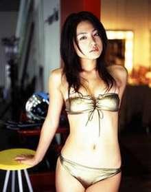 Novedad asiaticas guapas