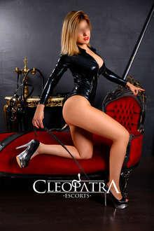 Sofia espanola dominatrix