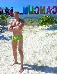 Macho musculoso stripers internacional por primera ves en ro
