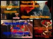 Samael malena bruja y el problema de matrimonio resolver los estados 05114262549